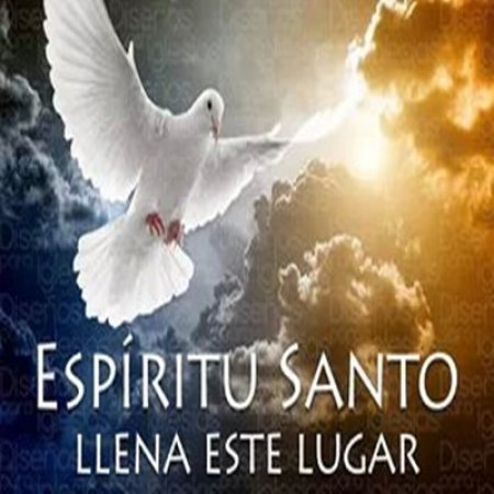 imagenes cristianas espiritu santo73.jpg