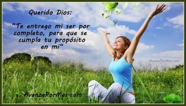 Imágenes cristianas con frases de aliento Querido Dios: Te entrego mi ser