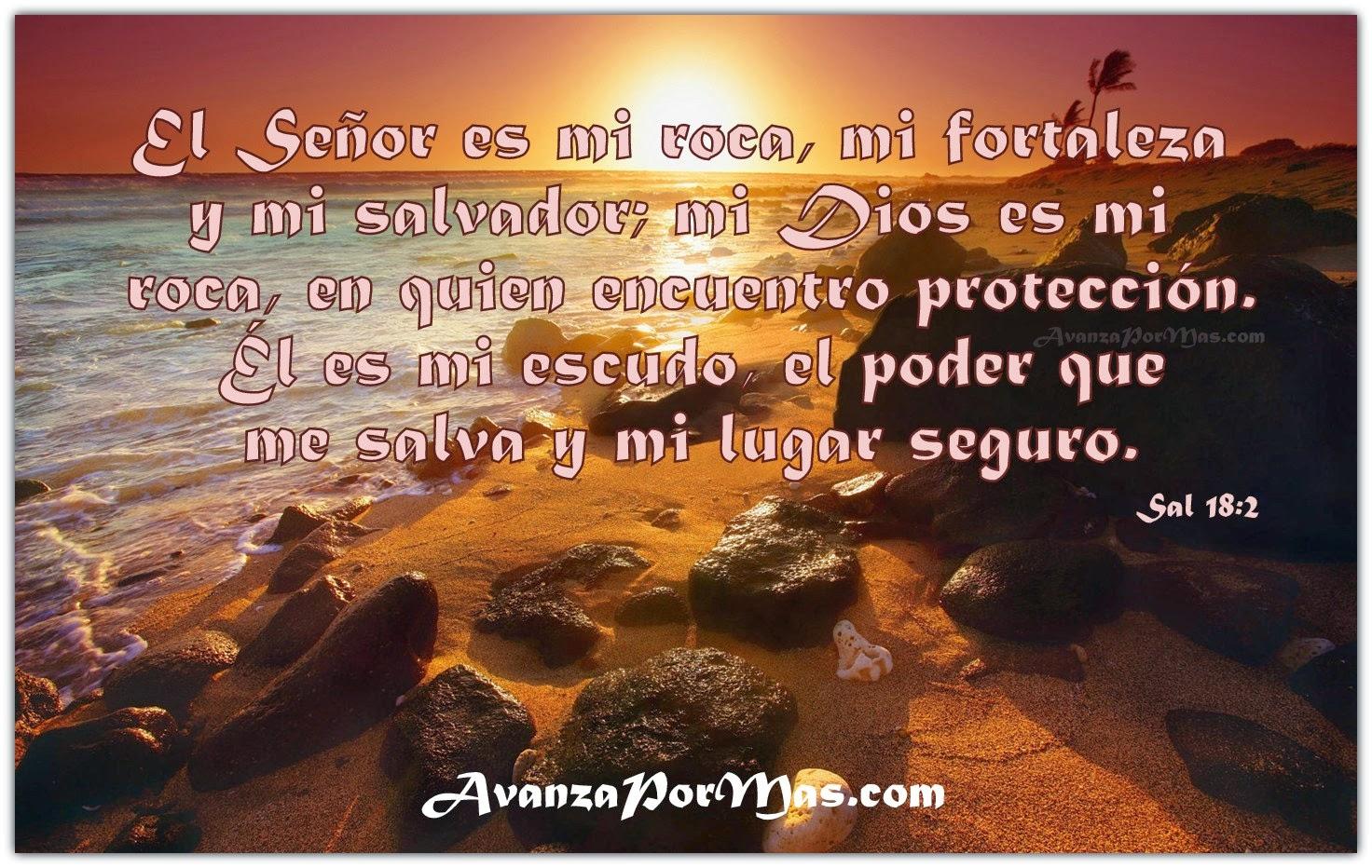 ImagenesCristianasConVersiculosElSenorEsMiRoca